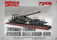 5 Star Models 72005 1/72 WW1 French Railroad Gun 305mm M1906