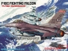 "Academy 12204 F-16C Fighting Falcon ""Flying Razorbacks"" (1/48)"