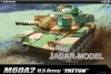 "Academy 13296 1/35  U.S. ARMY M60A2 ""PATTON"""