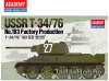 Academy 13505 1/35 German T-34/76 N° 183 Fact.