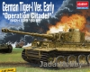 "Academy 13509 1/35 Tiger I Early ""Operation Citadel"""