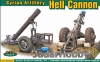 Ace 72444 1/72 Syrian Artillery Hell Cannon