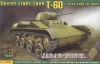 Ace 72540 1/72 T-60 light tank factory #264 (spoked wheels, model 1942)