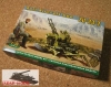 Ace 48101 ZU-23-2 Soviet Anti-Aircraft Gun (1/48)