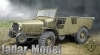 Ace 72535 1/72 French WW2 Artillery tractor (4x4) V15T