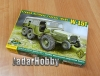 Ace 72536 1/72 W-15T French Artillery Tractor (6x6)
