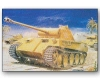 Airfix 01302V - Panther (1/76)
