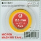 Aizu Project - Micron Masking Tape 2.5mm (2001-5)