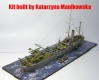 AJM Models 700-019 1/700 HMS Ark Royal