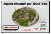 AJM Models G72-001 1/72 Japanese AA Gun Tpe 88-75mm