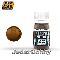 AK Interactive AK0474 Xtreme Metal Bronze (30ml)