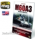 A.MIG-5953 M60A3 MAIN BATTLE TANK VOL 1  (English)