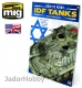 A.MIG-6128 TWMS - HOW TO PAINT IDF TANKS - WEATHERING GUIDE  (English)