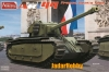 Amusing Hobby 35A025 1/35 ARL44 French Heavy Tank