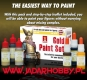 Andrea ACS-008 Gold Paint Set  (6 x 17ml)