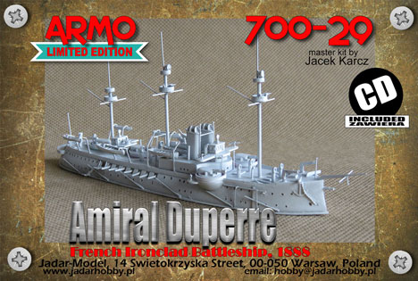 Armo 700-29 1/700 Amiral Duperre