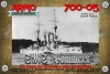 "Armo 700-05 1/700 SMS ""Pommern"""