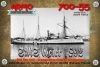 Armo 700-55 1/700 SMS Geier 1892 German Navy unprotected cruiser