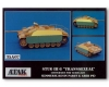 Atak 35A07 (Special Offer) 1/35 StuG III G ...
