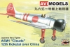Avi Models AVI72001 1/72 A5M1 Claude - 12th Kokutai over China