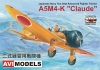 Avi Models AVI72004 1/72 A5M4-K Claude (training version)