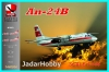 Bigmodel 1440054 1/144 An-24B Interflug
