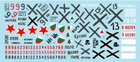 Bison Decals 35111 1/35 Bulgarian PzKpfw IV / Maybach T-4
