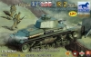 Bronco CB-35105 1/35 Skoda LT Vz35 & R-2 Tank Eastern European Axis Forces