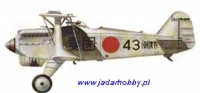 Choroszy A013 Kawasaki Type 92 Army Fighter KDA-5 (1/72)