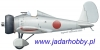 Choroszy A084 Experimantal 7-Shi Carrier Fighter 1MF10 (1/72)