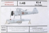 Choroszy B4802 1/48 Ki-4 two floats version