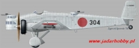 Choroszy D08 Army Type 93 Twin Engine Light Bomber Ki-2 (1/72)
