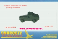 Choroszy V7204 Russian armoured car Jeffery (Jeffery-Poplavko) (1/72)