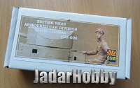 Copper State Models F35-006 1/35 WWI British RNAS Armoured Car Division seated crewman