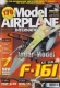 Model Airplane International 2014/09 Issue 110