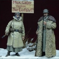 D-Day Miniature 35064 (BACKORDER) 1/35 WWI German Guards, Winter 1914-18