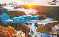 Dora Wings DW48015 1/48 Percival Vega Gull (civil registration)