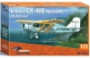 Dora Wings DW72013 1/72 Bellanca CH-400 Skyrockets