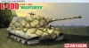 Dragon 6011X German E-100 Super Heavy Tank (Special Version)