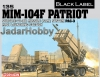 Dragon 3563 1/35 M60 MIM-104F Patriot SAM System PAC-3 M901 Launching Station