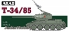 Dragon 3571 1/35 Syrian Army T-34/85