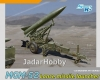 Dragon 3600 1/35 MGM-52 Lance Missile w/Launcher (Smart Kit)