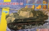 Dragon 6897 1/35 Panther Ausf.G Late Production w/Add-on Anti-Aircraft Armor