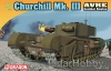 Dragon 7327 1/72 Churchill Mk. III AVRE Combat Engine