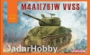 Dragon 7571 1/72  Sherman M4A1(76)W VVSS