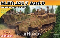Dragon 7605 1/72 Sd.Kfz.251/7 Ausf.D Pionierpanzerwagen (2 in 1)