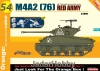 Dragon 9154 1/35 M4A2 (76) Red Army + Maxim ...