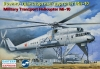 Eastern Express 14509 1/144 Mil Mi-10 military transport helicopter (flying crane)