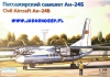 Eastern Express 14461 - Antonov An-24B Aeroflot / LOT  (1/144)