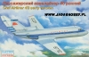 Eastern Express 14492 Yak-40 (Early) Aeroflot (1/144)